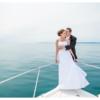 Boğazda Düğün İstanbul