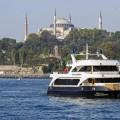 Davet Teknesi İstanbul